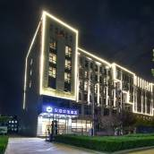 漢庭優佳酒店(北京金星橋東公安大學店)
