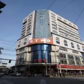 智尚酒店上海城隍廟老西門店