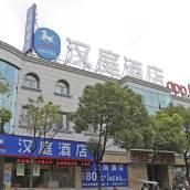 漢庭酒店(上海康橋滬南路店)