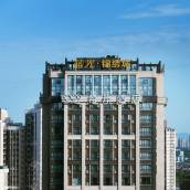 希岸酒店(成都火車東站凱德廣場店)