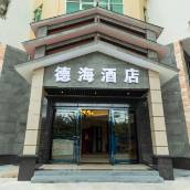 下川島德海酒店