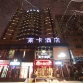 西安萊卡酒店
