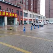 輝縣火鳳凰快捷酒店