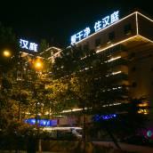 漢庭酒店(西安萬壽路地鐵站店)(原長樂東路店)