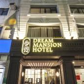 台中夢樓旅店