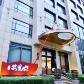 成都城市花果山酒店