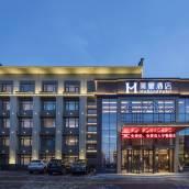 美豪酒店(西安兵馬俑華清宮店)