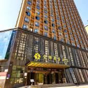 新鄉金祥商務酒店