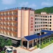 台山下川島海濱閣酒店