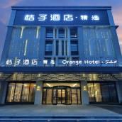 桔子酒店·精選(上海虹橋機場店)