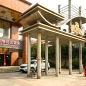 小憩驛站(電子正街店)