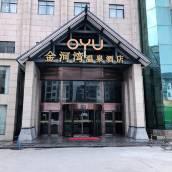 OYU蘇州金河灣溫泉酒店