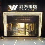 紅萬酒店(成都環球中心店)
