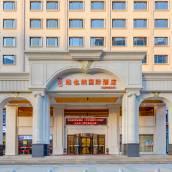 維也納國際酒店(西安高新科技路店)