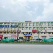 7天連鎖酒店(濟南藍翔路時代總部基地店)
