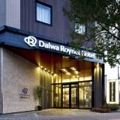京都八條口大和ROYNET酒店