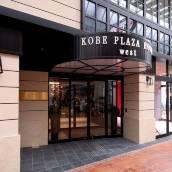 西神戶廣場酒店