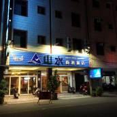 花蓮山水商務旅店