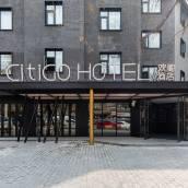 西安鐘樓南門CitiGO歡閣酒店