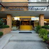 機場住宅 Spa 酒店