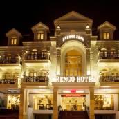 阿倫戈沙壩酒店