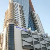阿拉薩拉姆酒店公寓