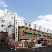 京都南部精品大酒店(僅限成人入住)