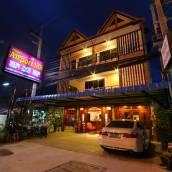 普吉島機場旅館