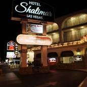 拉斯維加斯夏利馬爾酒店