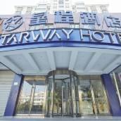 星程酒店(上海奉賢南橋環城東路店)(原漢庭酒店)