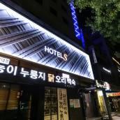 新村S酒店
