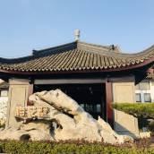 蘇州梅花墅酒店