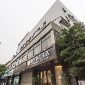 蘇州柏寧酒店臻選