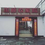 北京加順農家院