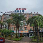 郴州321賓館