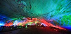 蓬莱仙洞-石台-C年度签约摄影师