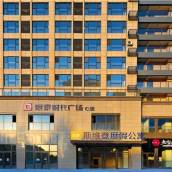淄博斯維登服務公寓(銀泰城)