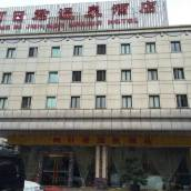 何日君溫泉酒店(成都倪家橋店)
