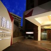 台南林肯飯店