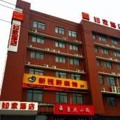 如家酒店(西安太華北路科技大學店)