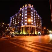 昆明金房宮商務酒店