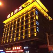 速8酒店(西安鐘樓北灑金橋地鐵店)(原玉祥門店)