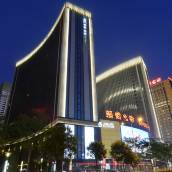 美豪麗緻酒店(西安高新旗艦店)