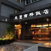 花蓮天璽商務飯店