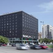 瓦倫西亞巴塞羅酒店