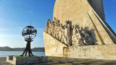 航海纪念碑