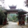 怀化游——侗文化城