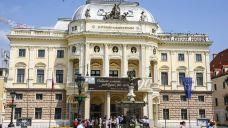 斯洛伐克国家剧院