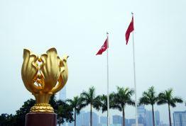 香港5日自由行(4钻)·庆香港回归20周年 精选酒店特辑