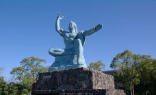 和平公园-长崎-克克克里斯